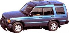 Discovery I, II 1991do 03.1999